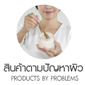 products by problems